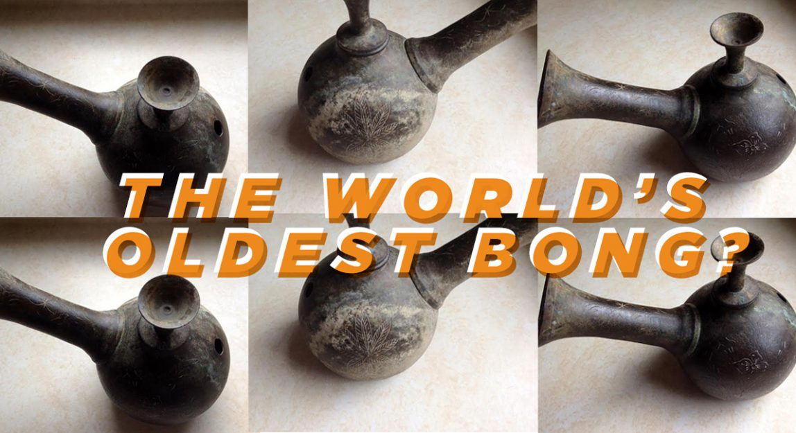 The World's Oldest Bong